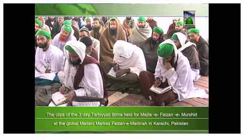 Madani News English - 18 Safar - 01 January