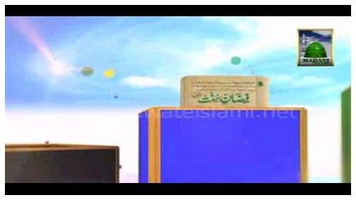 Ishq e Rasool Kaisa Hona Chahiye?