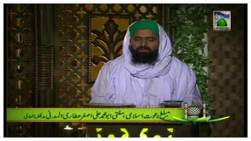Aala Hazrat Apne Zamanay Main(Ep:03) - Khulafa e Alahazrat
