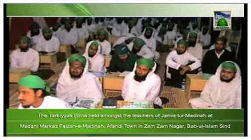 Madani News English - 20 Safar - 03 January