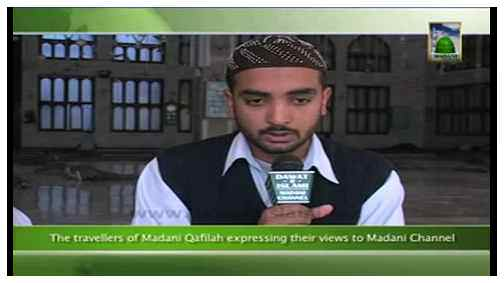 Madani News English - 21 Safar - 04 January