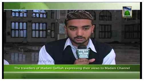 Madani News English - 21 Safar - 04 January