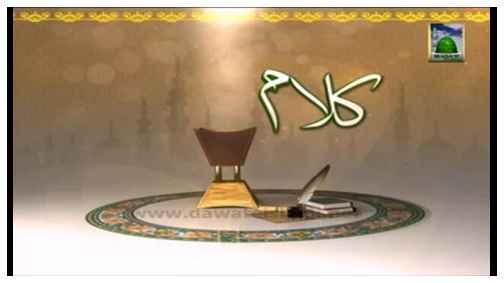 Mujh ko Dunya ki Daulat Na zar Chahiye