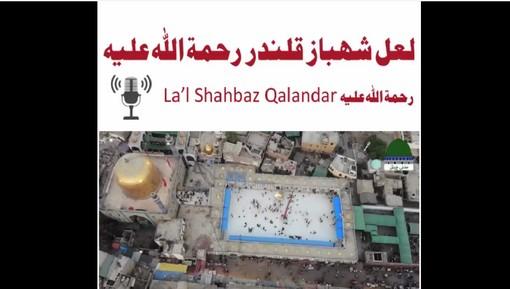 WhatsApp Status - Laal Shabaz Qalandar - English Subtitled
