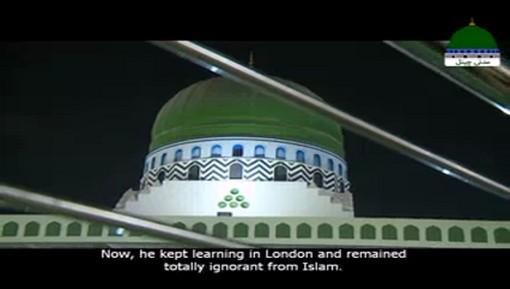 Jahanam Kay Ahwaal - English Subtitled