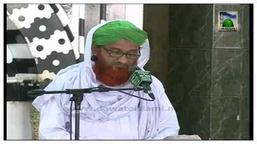 Eman Ki Shakhain(Ep:45) - Paki Aur Na-Paki Kay Ahkam