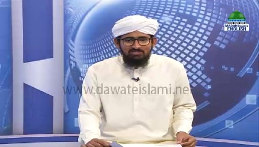 Madani News English - 04 April 2021