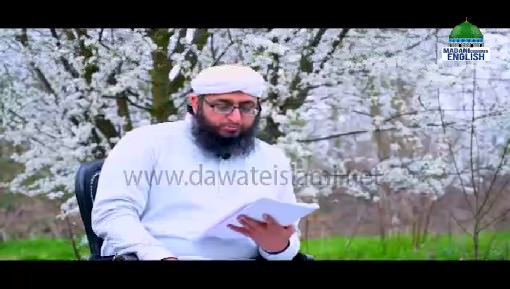 All About Paradise Ep 06 - Diferent Names Of Jannah