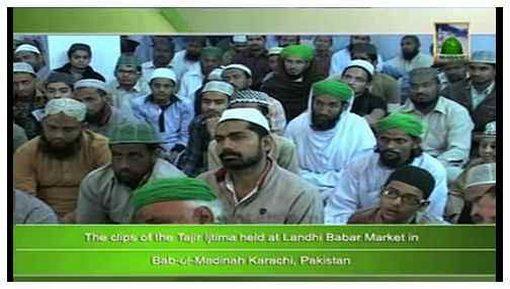 Madani News English - 22 Safar - 05 January