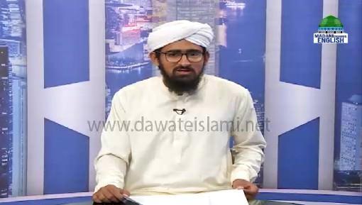 Madani News English - 05 April 2021