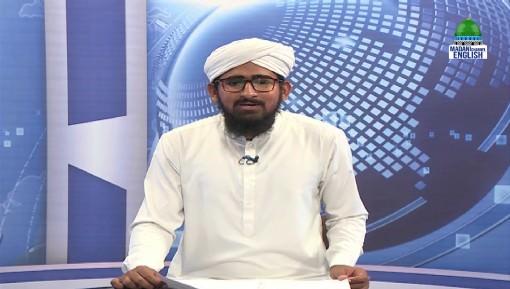 Madani News English - 06 April 2021