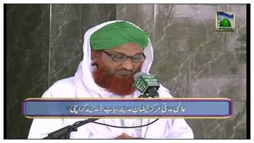 Eman Ki Shakhain(Ep:41) - ALLAH (عزوجل) Ki Rah Main Sadaqa O Khairat Karna