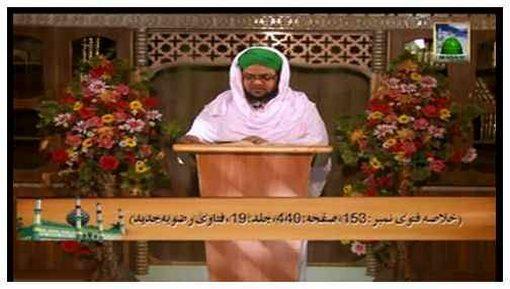 Faizan e Fatawa Razaviyya(Ep:07) - Kitab-ul-Ijara Volume 19