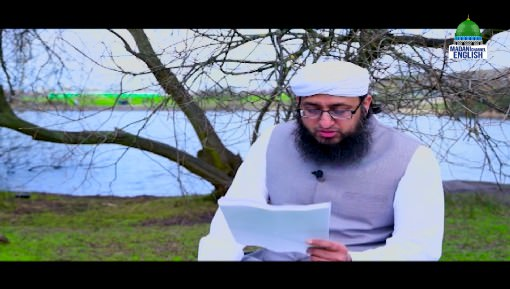All About Paradise Ep 07 - The Reward Of Wudu