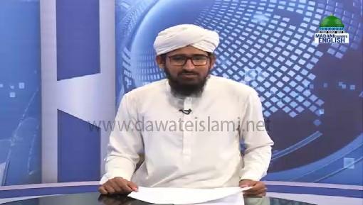 Madani News English - 07 April 2021