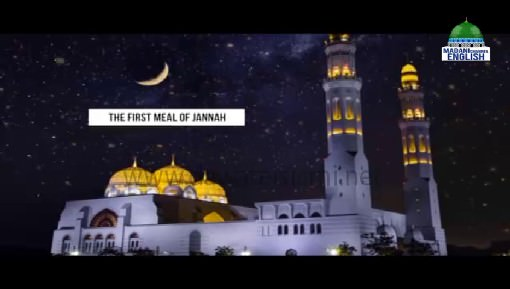 The first meal of Jannah