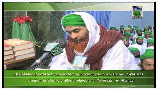 Madani News English - 20 November