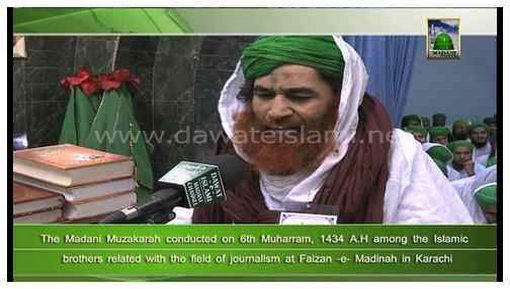 Madani News English - 21 November