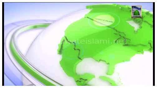 Madani News English - 26 November