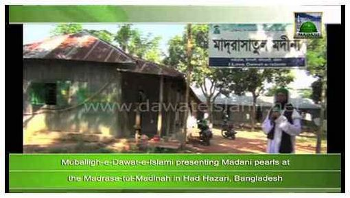 Madani News English - 29 November