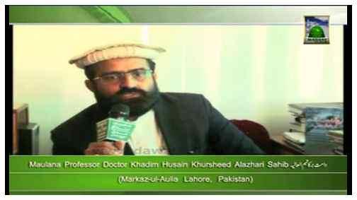 Madani News English - 25 Safar - 08 January