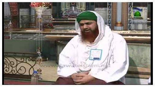 Madani Mukalima - Aala Hazrat aur Tazeem e Muslim