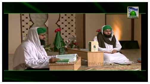 Package Faizan e Aala Hazrat(21 safar 1434) - Complete