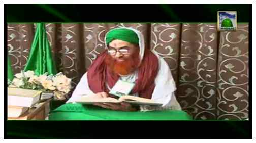 Package Faizan e Aala Hazrat(23 safar 1434) - Complete