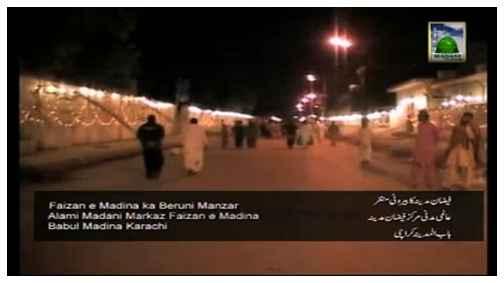 Jashan e Wiladat - Dawat e Islami Kahan Nahi(Part2)
