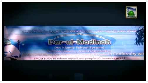 Package Darul Madina(Faizan e Aala Hazrat) - English