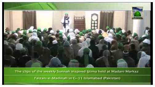 Madani News English - 28 Safar - 11 January