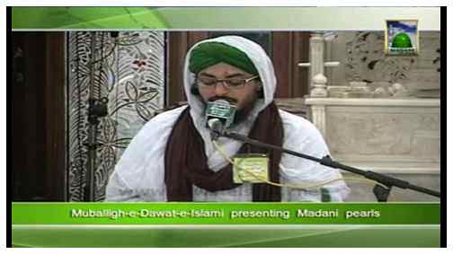 Madani News English - 29 Safar - 12 January