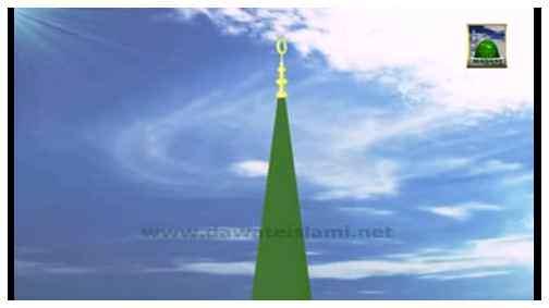 Hamara Nabi(Ep:01) - Hamaray Nabi Buland Shan Walay