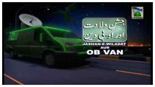 Jashan e Wiladat Aur OB Van(Ep:01) - Gharo