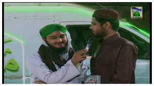 Jashan e Wiladat Aur OB Van(Ep:02) - Gul Bahar Karachi