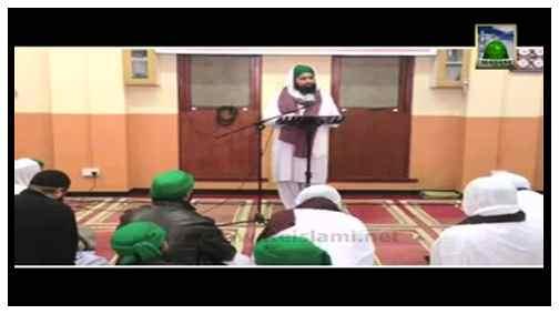 Package Haftawar ijtima(Mukhtalif Manazir)