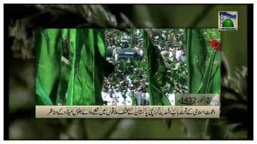 Juloos e Milad aur Dawat e Islami(Ep:01) - Pakistan