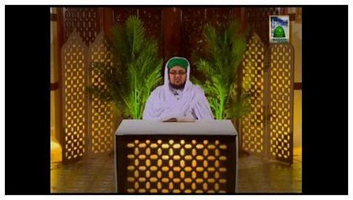 Shan e Habibur Rahman(Ep:02) - Huzoor ki Bakamal Shakhsiyat