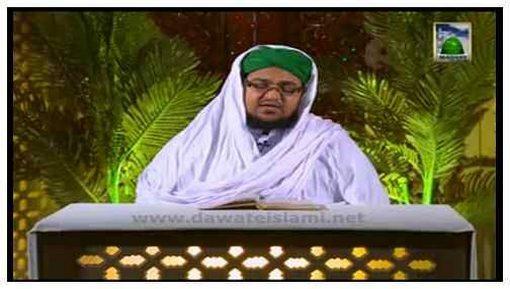 Shan e Habibur Rahman(Ep:03)