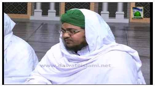 Madani Mukalima(Jashan e Eid Miladunnabi)