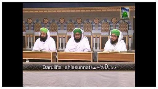 Jashan e Wiladat Manana Kesa Part 2 - Dar-ul-Ifta Ahlesunnat(Ep:175)