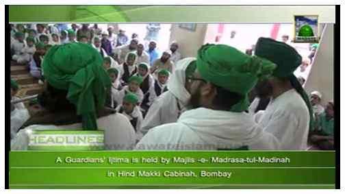 Madani News English - 02 Rabi ul Awwal - 15 January
