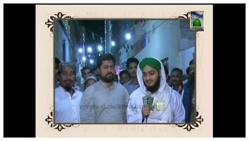 Jashan e Wiladat Aur charaghan(Clip:04)