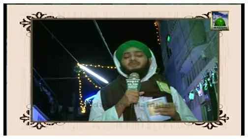 Jashan e Wiladat Aur charaghan(Clip:05)