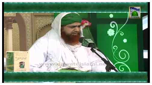 Package Faizan e Milad(30 safar 1434) - Complete