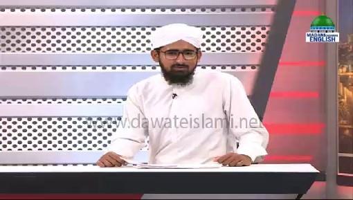 Madani News English - 04 May 2021