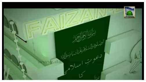 Faizan e Milad Jari Rahe Ga(02 Rabi ul Awwal 1431)