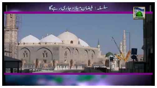 Faizan e Milad Jari Rahe Ga(03 Rabi ul Awwal 1431)