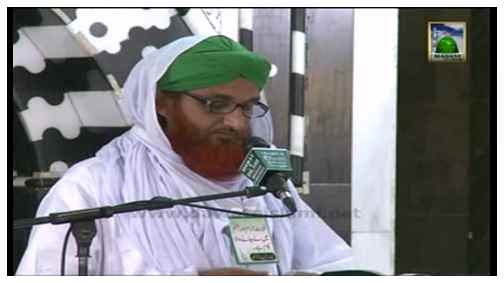 Eman Ki Shakhain(Ep:46) - Hazrat e Ali (کرم اللہ تعالٰی وجہہ الکریم)