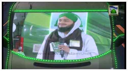 Jashan e Wiladat Aur OB Van(Ep:04) - Zam Zam Nagar - Haider Abad